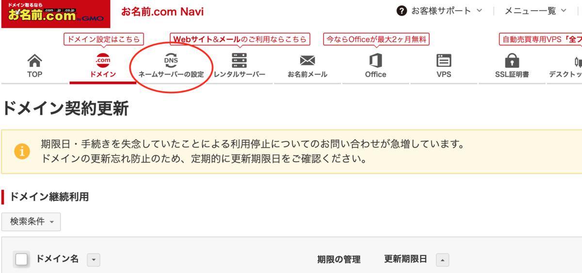 f:id:yoshiho182:20210905000706p:plain