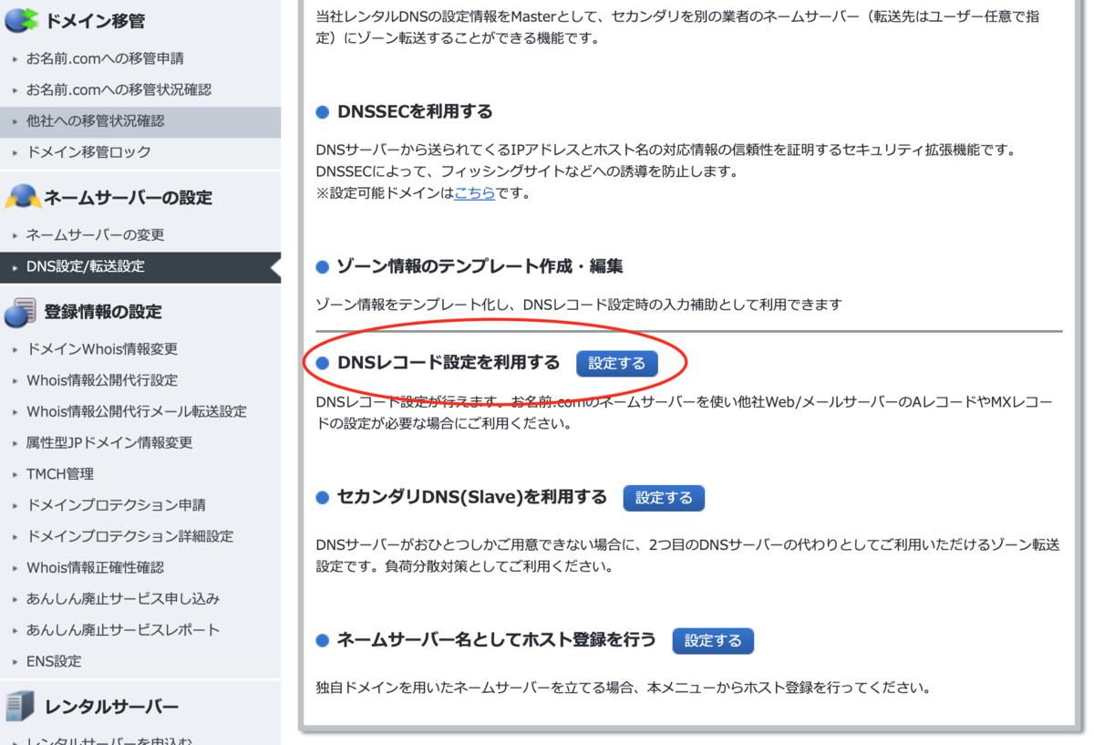 f:id:yoshiho182:20210905001238p:plain