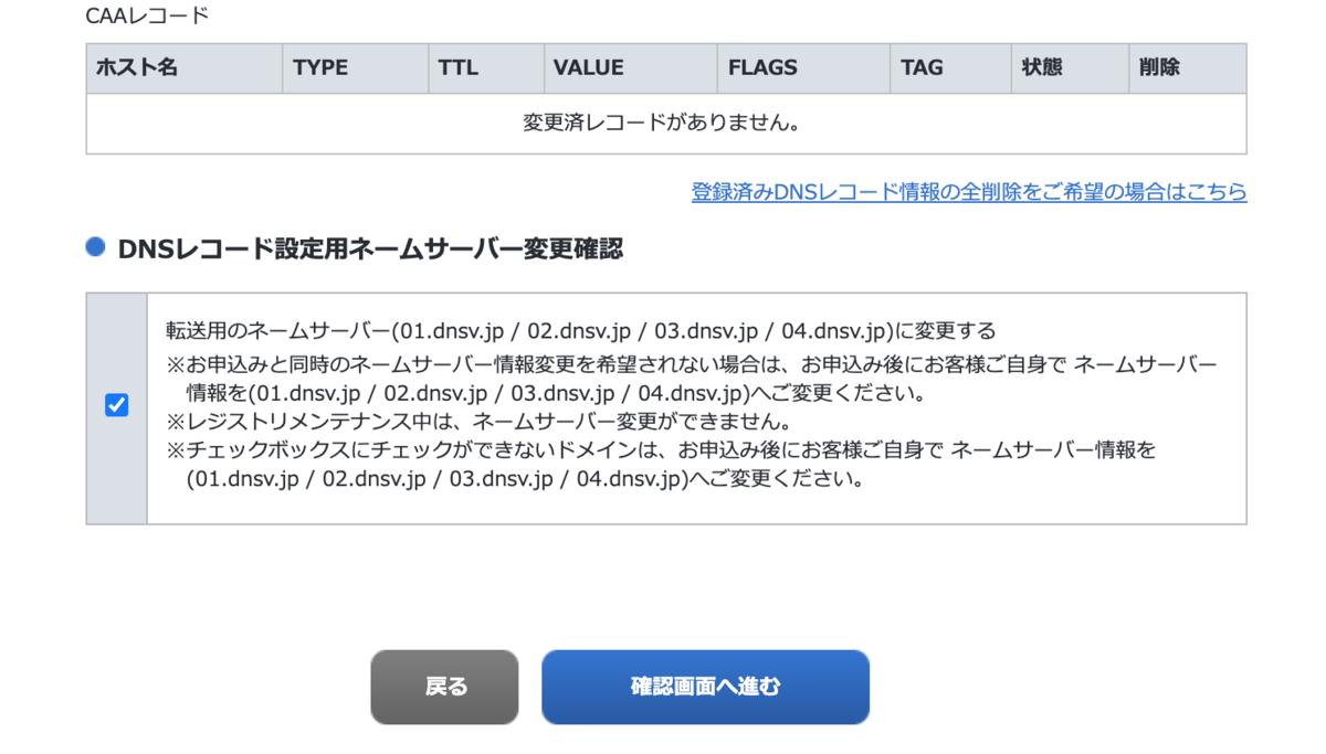 f:id:yoshiho182:20210905002301p:plain