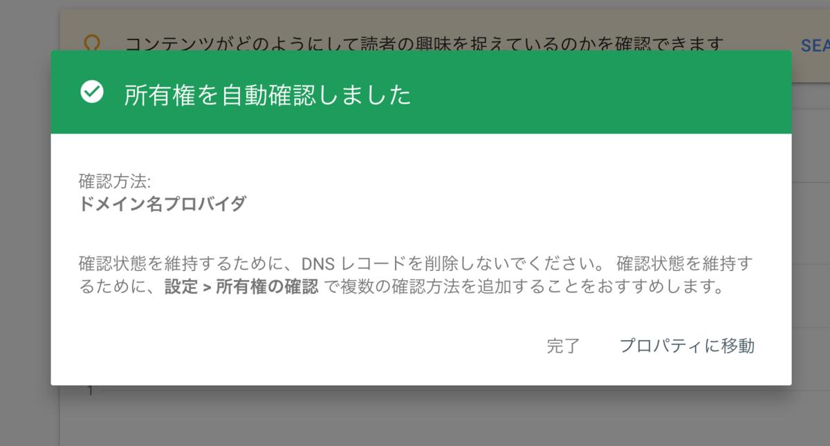 f:id:yoshiho182:20210905002939p:plain