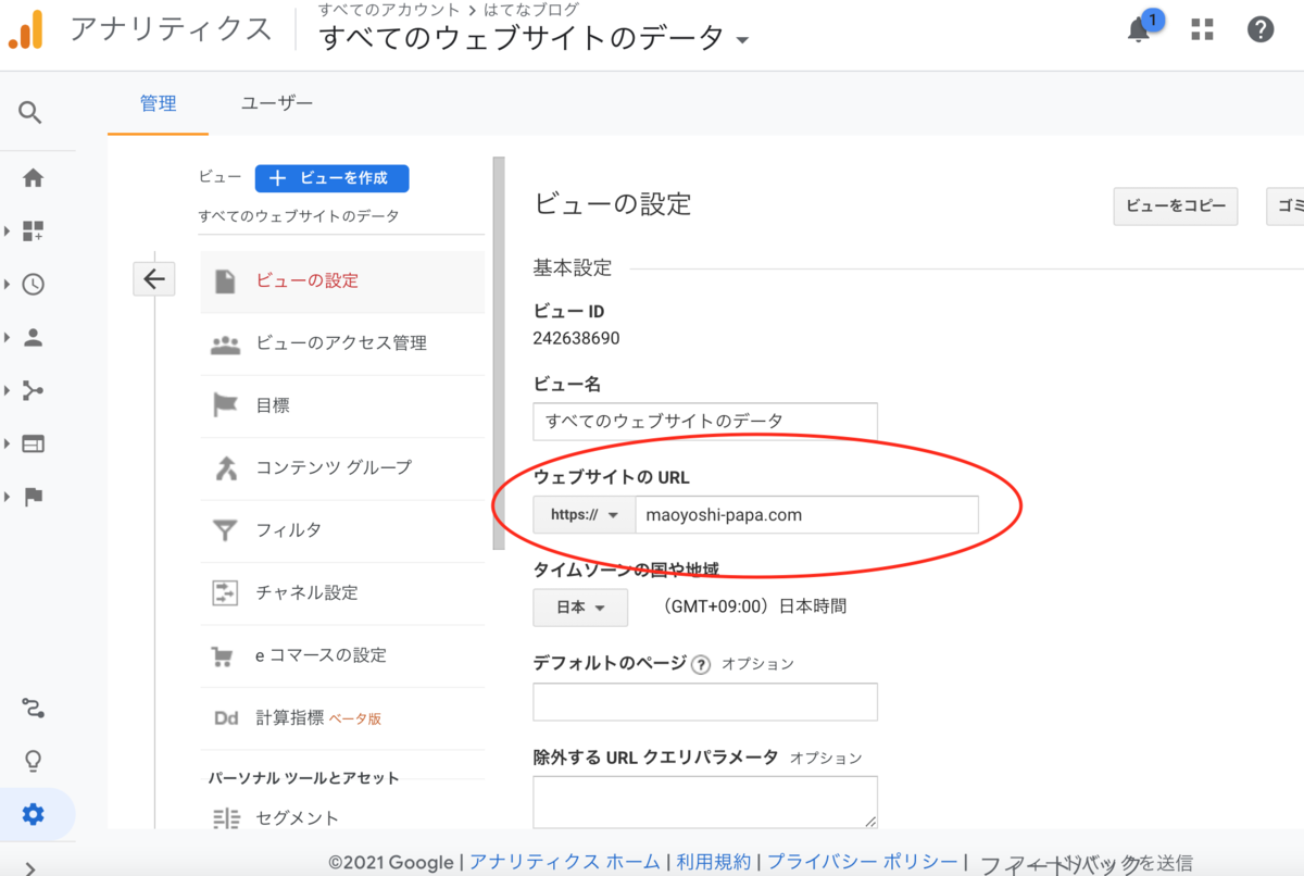 f:id:yoshiho182:20210908162410p:plain