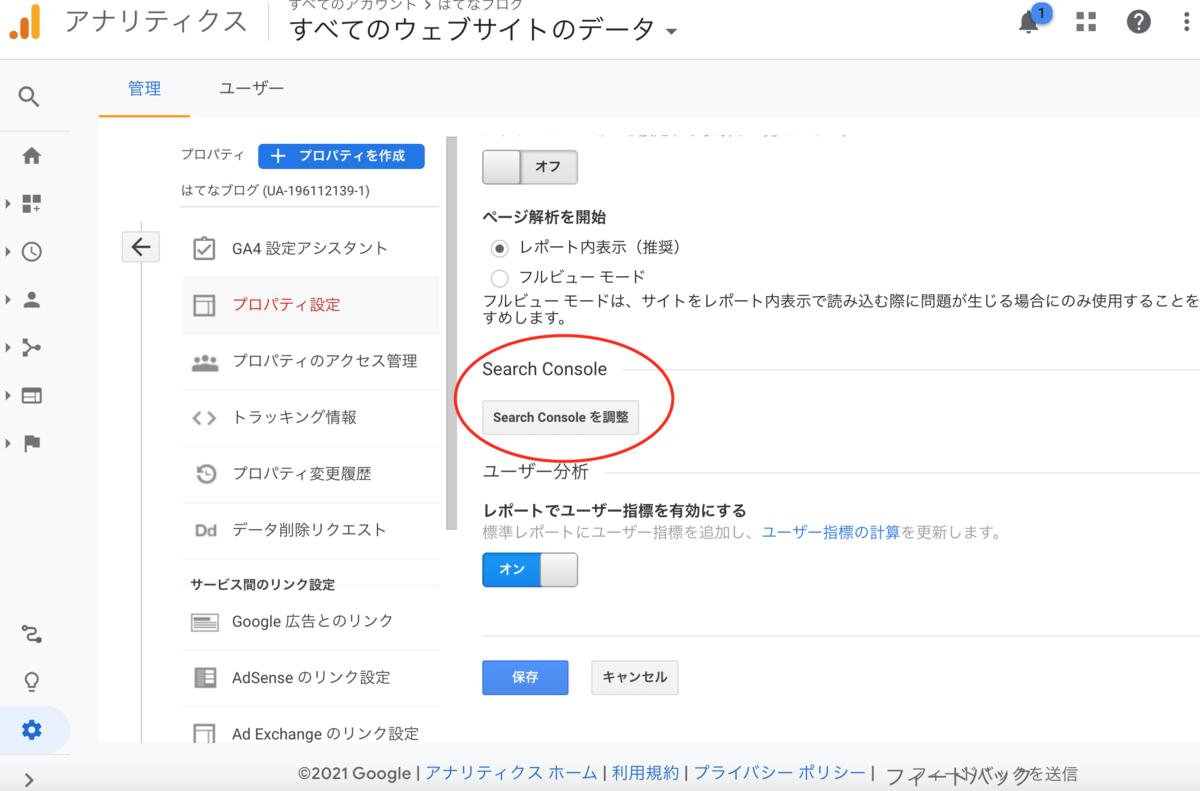 f:id:yoshiho182:20210908163517p:plain