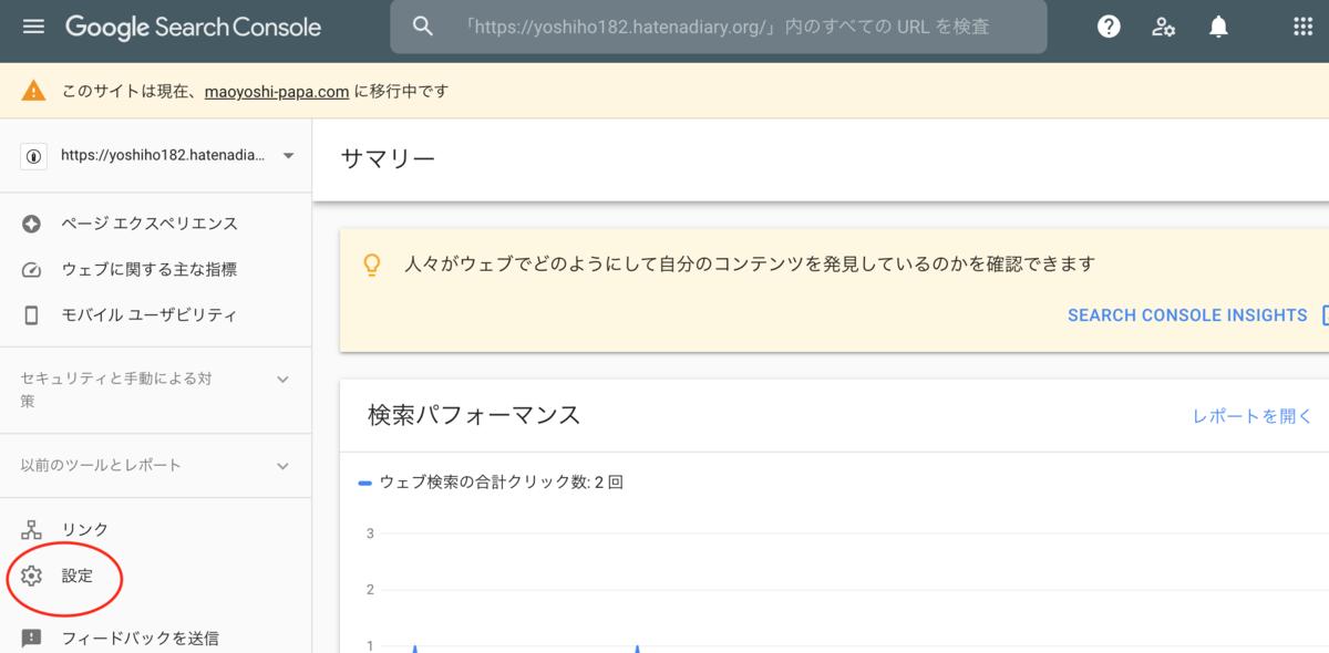 f:id:yoshiho182:20210911221237p:plain