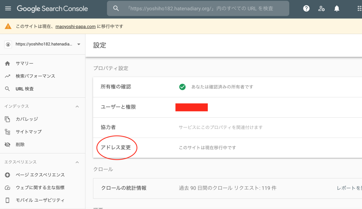 f:id:yoshiho182:20210911221325p:plain