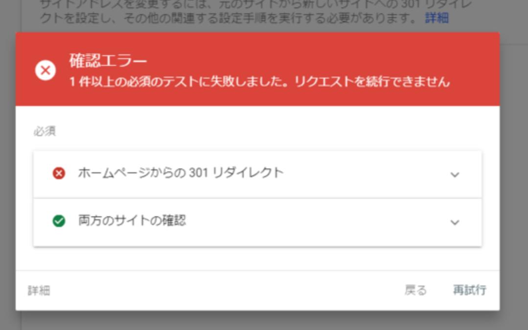 f:id:yoshiho182:20210911222340p:plain
