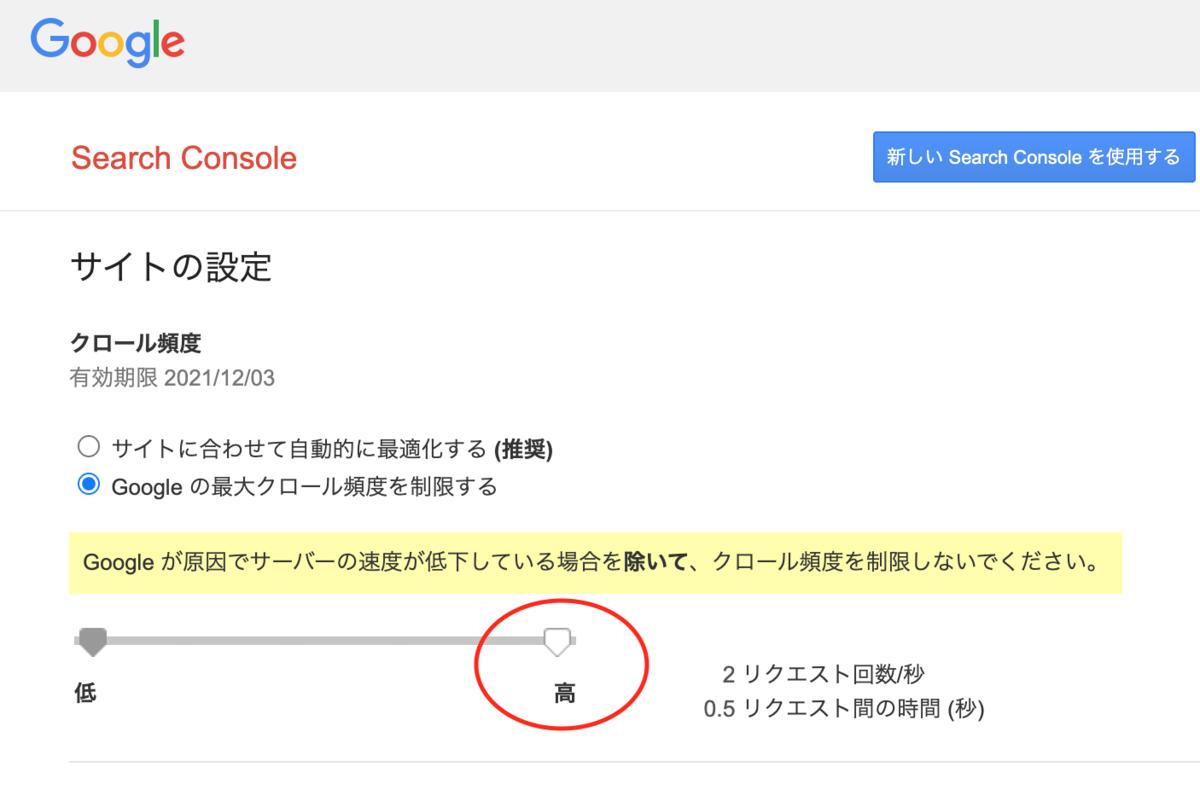 f:id:yoshiho182:20210911222834p:plain
