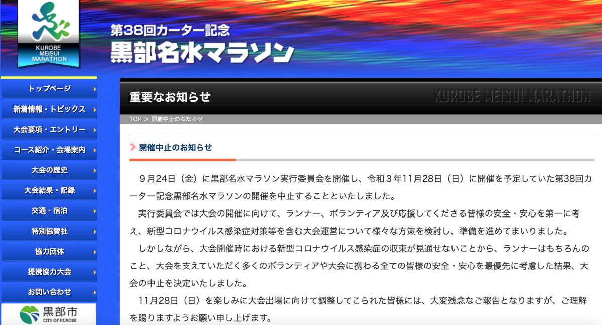 f:id:yoshiho182:20210925235007p:plain