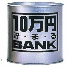 f:id:yoshiho182:20211002204800p:plain