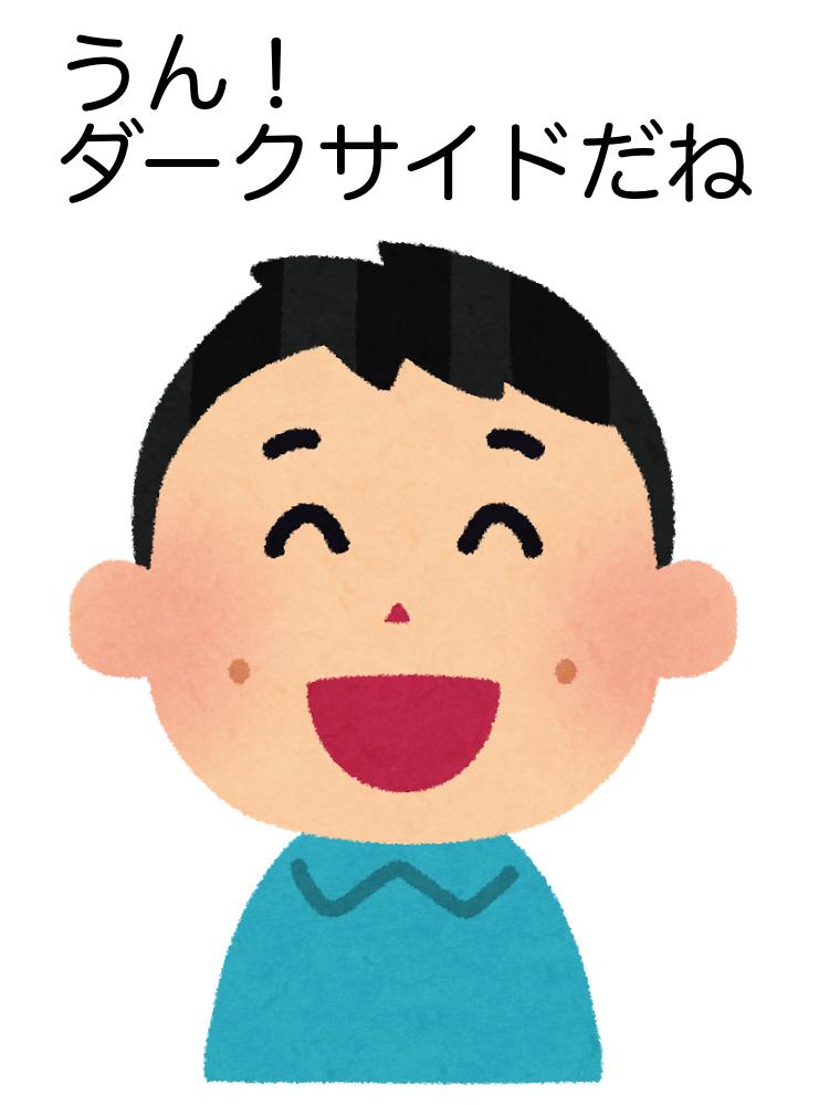 f:id:yoshii_hiroto:20170329222734p:plain