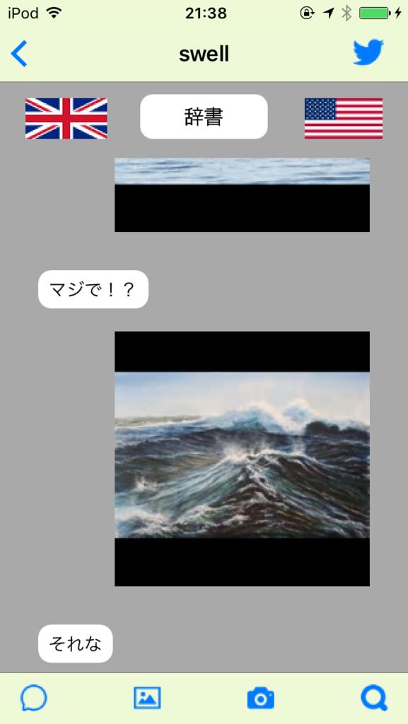 f:id:yoshii_hiroto:20170411062416p:plain