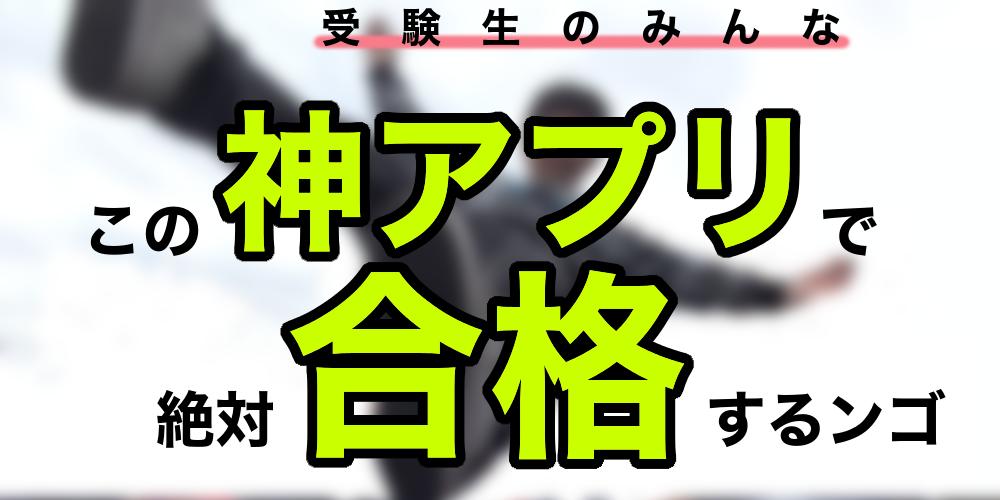 f:id:yoshii_hiroto:20170414101326p:plain