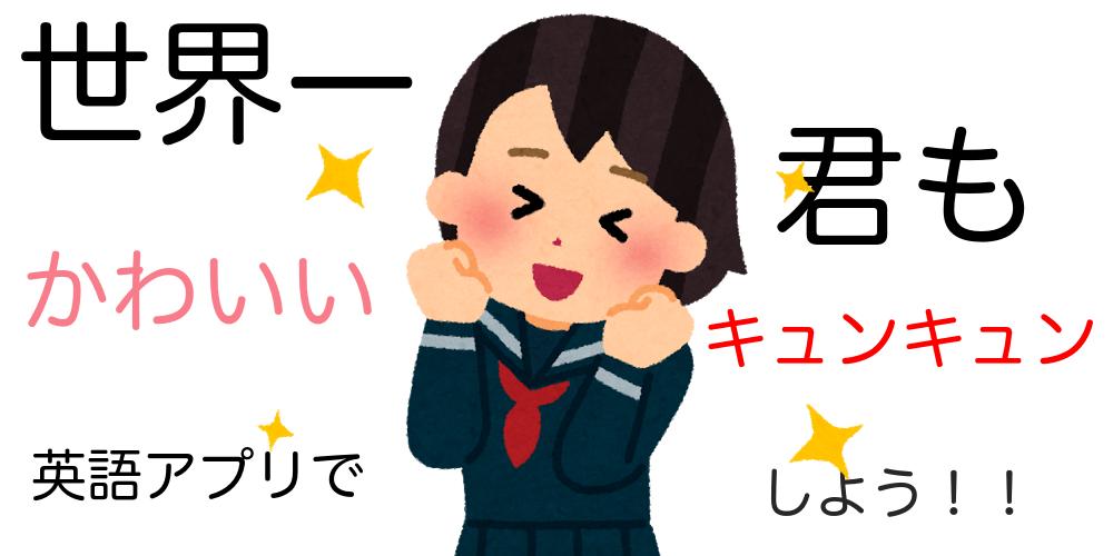 f:id:yoshii_hiroto:20170424150002p:plain