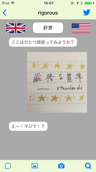 f:id:yoshii_hiroto:20170424194110p:plain
