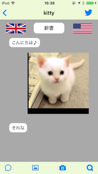f:id:yoshii_hiroto:20170424200008p:plain