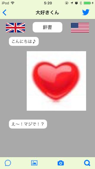 f:id:yoshii_hiroto:20170425052251p:plain