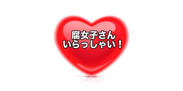 f:id:yoshii_hiroto:20170508125604p:plain
