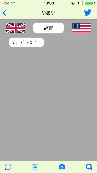 f:id:yoshii_hiroto:20170508142843p:plain