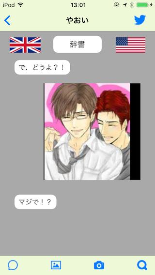 f:id:yoshii_hiroto:20170508143814p:plain