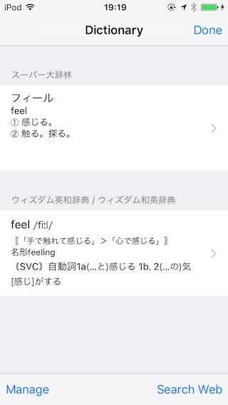 f:id:yoshii_hiroto:20170510205752p:plain