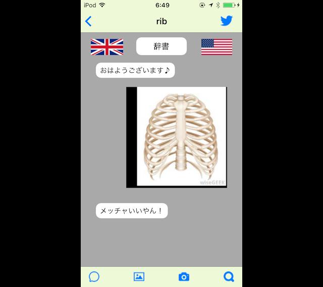 f:id:yoshii_hiroto:20170516200135p:plain