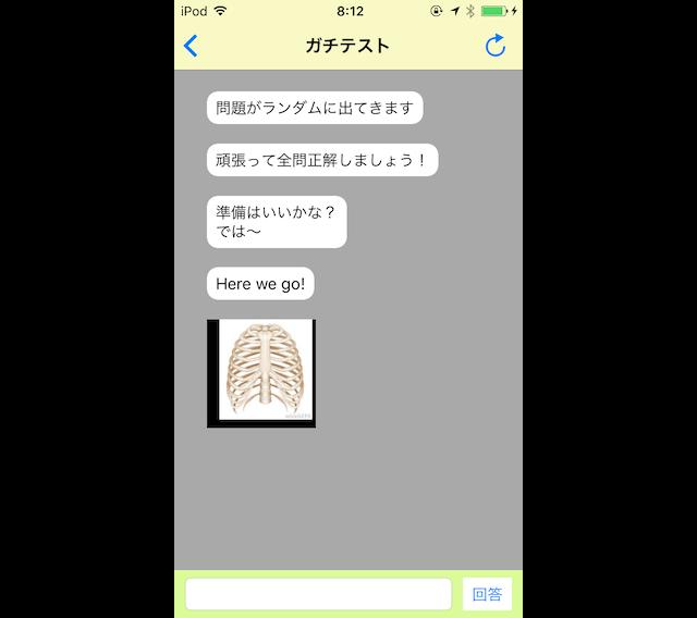f:id:yoshii_hiroto:20170516200423p:plain