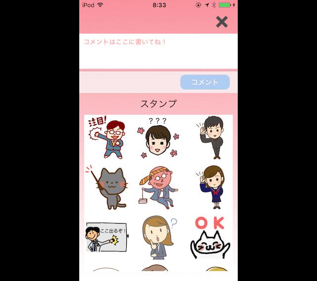f:id:yoshii_hiroto:20170516201603p:plain