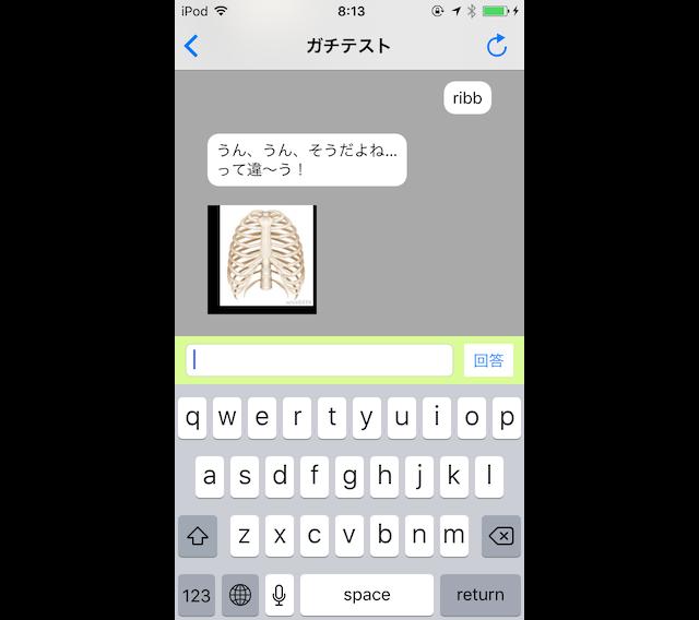 f:id:yoshii_hiroto:20170516201934p:plain