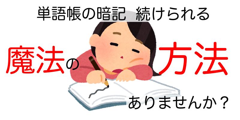 f:id:yoshii_hiroto:20170517191722p:plain