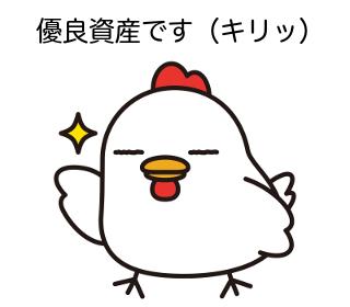 f:id:yoshii_hiroto:20170822203656p:plain