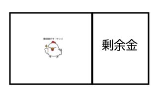 f:id:yoshii_hiroto:20170823025506p:plain