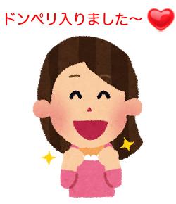 f:id:yoshii_hiroto:20170824171240p:plain