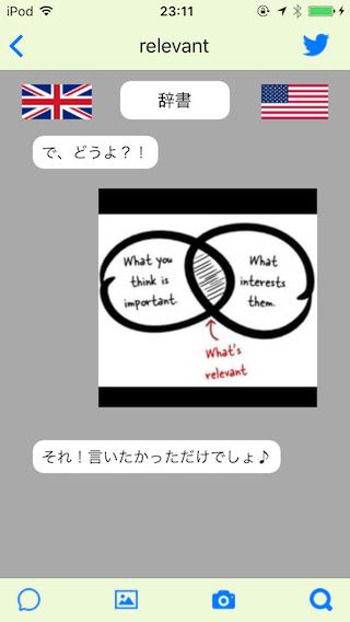 f:id:yoshii_hiroto:20170927232120p:plain