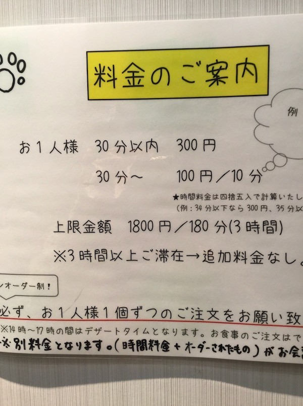 f:id:yoshii_hiroto:20180108134921j:plain