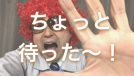 f:id:yoshii_hiroto:20180122195918p:plain