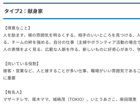 f:id:yoshii_hiroto:20180122200301p:plain