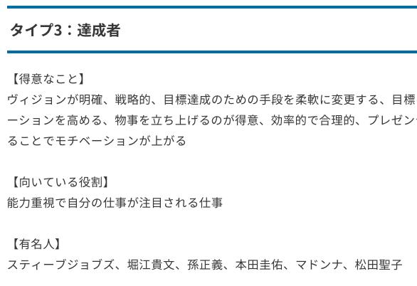 f:id:yoshii_hiroto:20180122200328p:plain