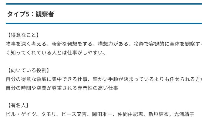 f:id:yoshii_hiroto:20180122201314p:plain