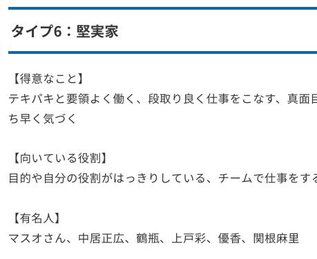 f:id:yoshii_hiroto:20180122201340p:plain