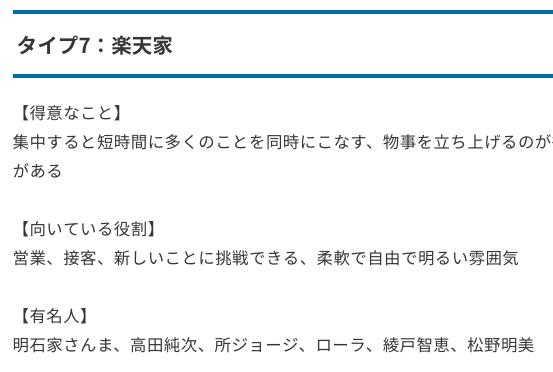 f:id:yoshii_hiroto:20180122201358p:plain