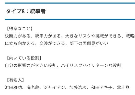 f:id:yoshii_hiroto:20180122201413p:plain