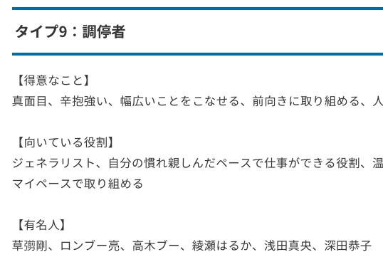 f:id:yoshii_hiroto:20180122201443p:plain