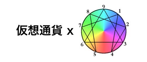 f:id:yoshii_hiroto:20180128121848p:plain