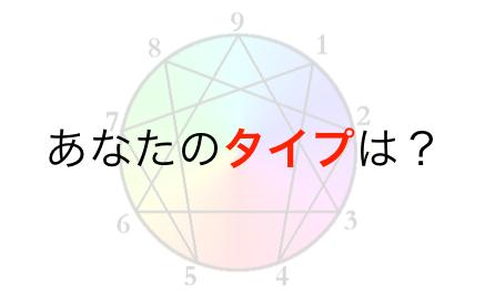 f:id:yoshii_hiroto:20180216213741p:plain