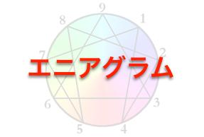f:id:yoshii_hiroto:20180309021350p:plain