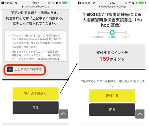 f:id:yoshii_hiroto:20180709052432p:plain