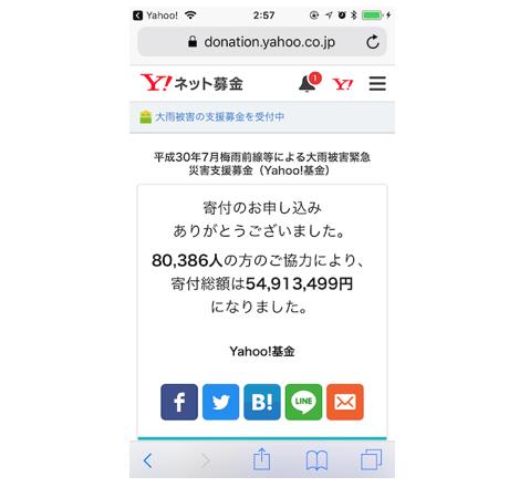 f:id:yoshii_hiroto:20180709052502p:plain