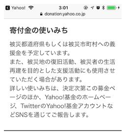 f:id:yoshii_hiroto:20180709052738p:plain