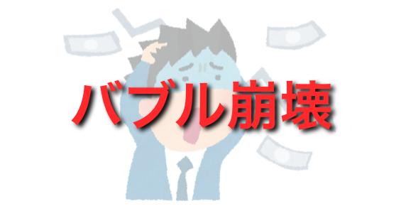 f:id:yoshii_hiroto:20180909172834p:plain