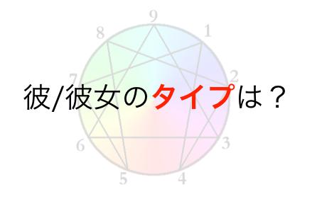f:id:yoshii_hiroto:20190227203520p:plain