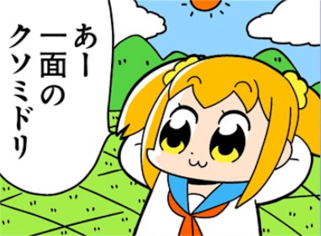 f:id:yoshik0515:20170603210710j:image